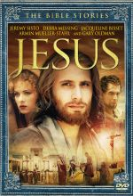 Bible Collection: Jesus - .MP4 Digital Download