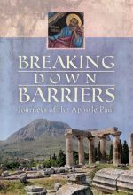 Breaking Down Barriers: Journeys of the Apostle Paul - MP4 Digital Download
