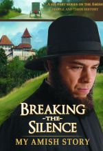 Breaking the Silence - .MP4 Digital Download