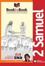 Book By Book: 2 Samuel - Guide