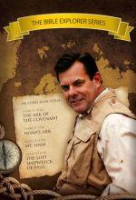 Bible Explorer Series - Set of 4