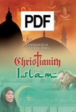 Christianity and Islam Guide - PDF