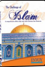 Challenge Of Islam - .MP4 Digital Download