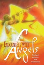 Encounters With Angels