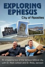 Exploring Ephesus: City of Apostles - .MP4 Digital Download