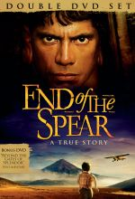 End of the Spear Double Feature