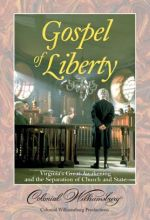 Gospel of Liberty - .MP4 Digital Download