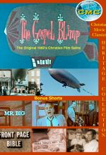 Gospel Blimp - .MP4 Digital Download