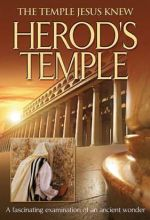 Herod's Temple: The Temple Jesus Knew - .MP4 Digital Download