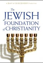 Jewish Foundation of Christianity