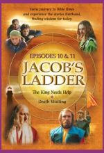 Jacob's Ladder: Episodes 10 - 11: Saul And David .mp4 Digital Download
