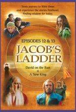 Jacob's Ladder: Episodes 12 - 13: David
