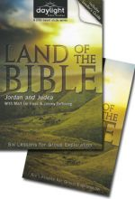 Land Of The Bible: Jordan And Judea