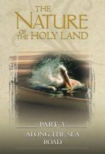 Nature Of The Holy Land #3: Along The Sea Road - .MP4 Digital Download