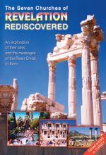 Seven Churches Of Revelation Rediscovered - .MP4 Digital Download