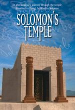 Solomon's Temple - .MP4 Digital Download