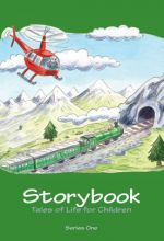 Storybook: Series 1 - .MP4 Digital Download