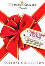 Thomas Kinkade Presents Holiday Collector's Set