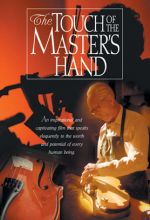 Touch Of The Master's Hand - .MP4 Digital Download