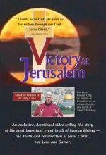 Victory At Jerusalem