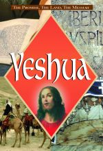Yeshua - .MP4 Digital Download