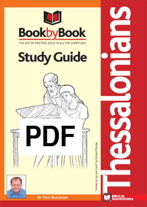 English bible study guide pdf