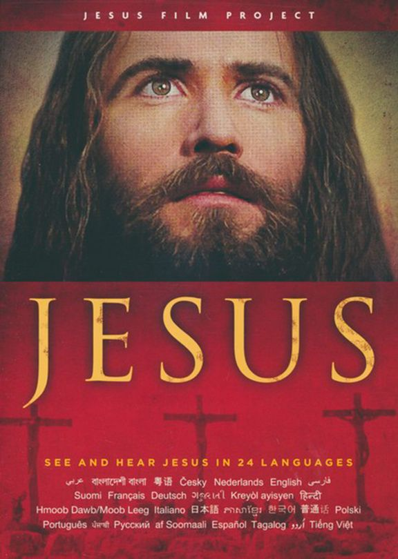 passion of the christ english subtitles full movie