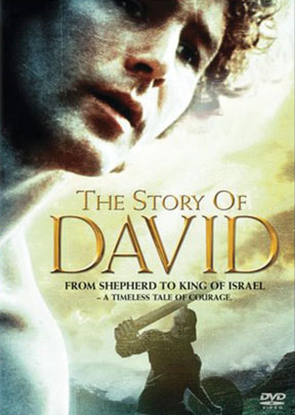 a summary and an analysis of the story of david and goliath O ne of our favorite bible stories as children is the story of david and goliath from 1 samuel 17 children love this story since the hero is a young boy not much older than those hearing the story told in sunday school class but the story of david and goliath is not just for children it is a fascinating story that never gets old to read.