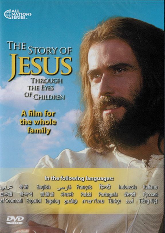 Story Of Jesus through the Eyes of Children DVD | Vision ...