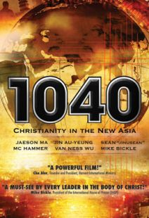 1040: Christianity in the New Asia - .MP4 Digital Download