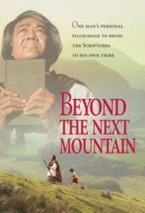 Beyond the Next Mountain - .MP4 Digital Download