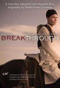 Breakthrough: James O. Fraser
