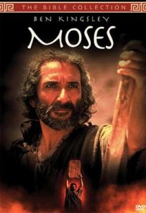 Bible Collection: Moses (TNT)