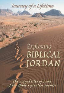 Exploring Biblical Jordan - .MP4 Digital Download
