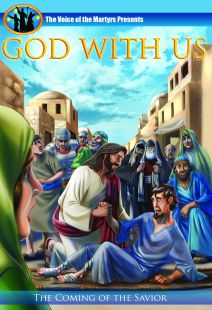 God With Us (formerly Jesus: He Lived Among Us) - .MP4 Digital Download
