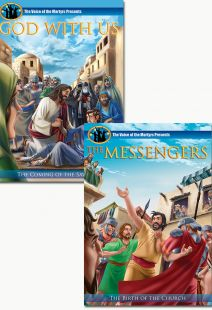 God with Us & The Messengers - Set of Two