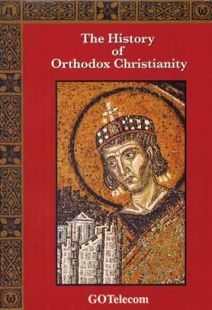History Of Orthodox Christianity