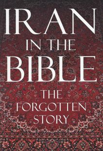 Iran in the Bible