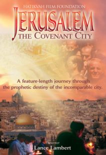Jerusalem, The Covenant City - .MP4 Digital Download