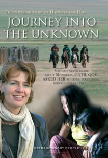 Journey Into The Unknown - .MP4 Digital Download