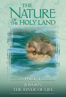 Nature Of The Holy Land #1: Jordan River - .MP4 Digital Download