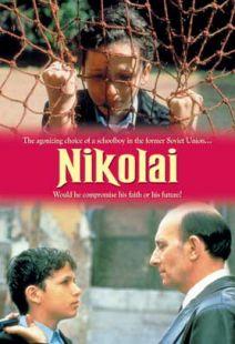 Nikolai - .MP4 Digital Download