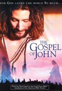 Visual Bible: The Gospel Of John (Deluxe Version)