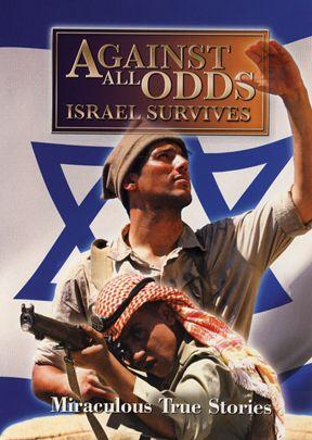 Against All Odds: Israel Survives