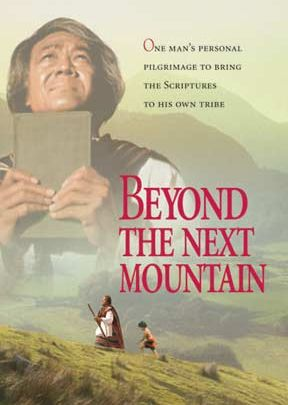 Beyond the Next Mountain - .MP4 Digital Download