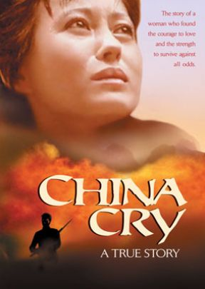 China Cry - .MP4 Digital Download