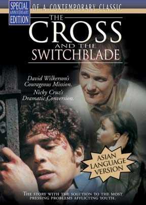 Cross And The Switchblade - Asian Version