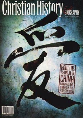Christian History Magazine #98 - China