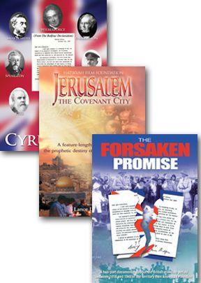 Cyrus Call / Forsaken Promise / Jerusalem Covenant City - Set of Three