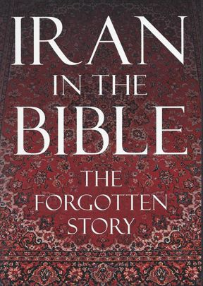 Iran in the Bible